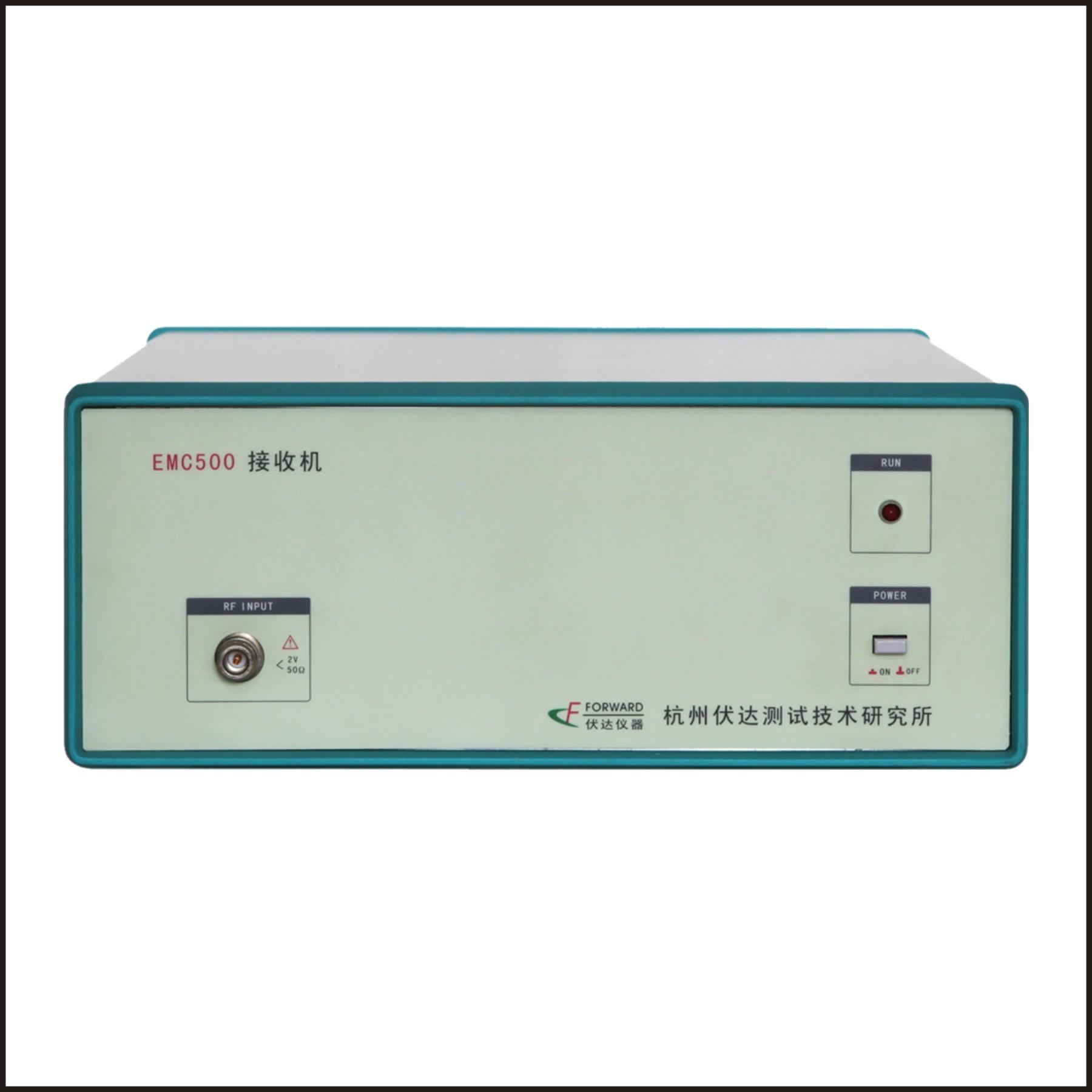 EMC500 电磁兼容•传导干扰测试系统