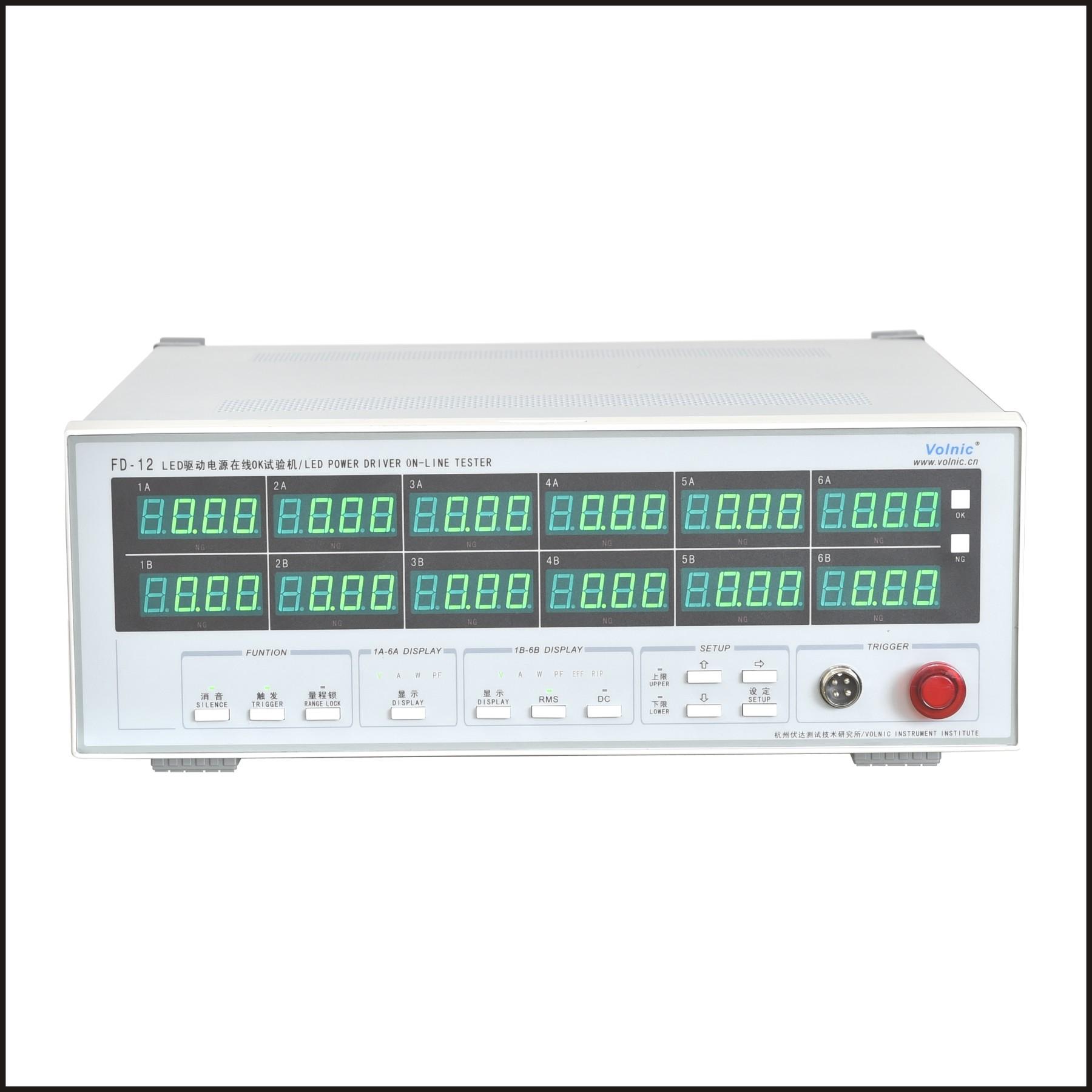 FD-12 LED驱动电源在线OK试验机