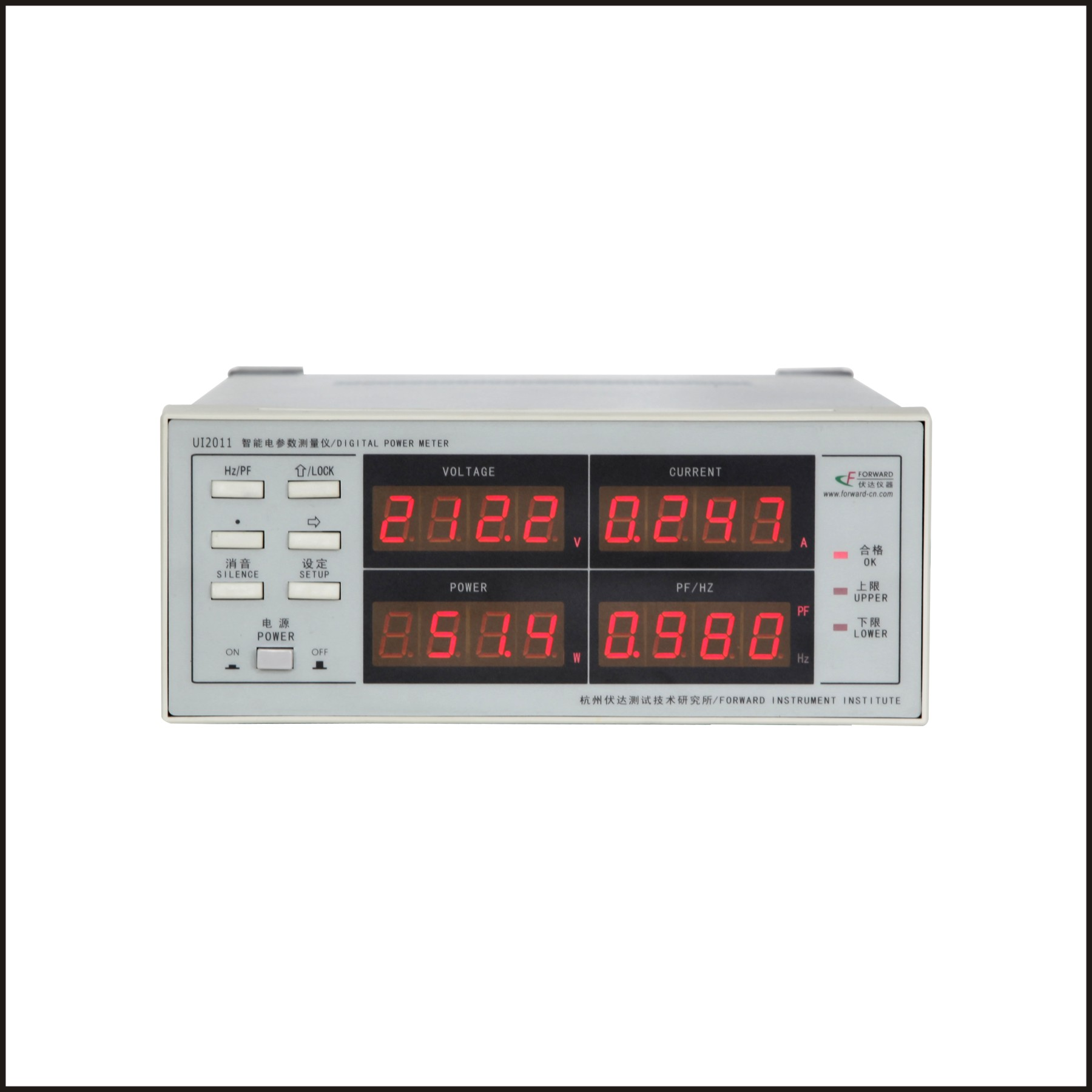 UI2011 智能电参数测量仪(限值报警型)