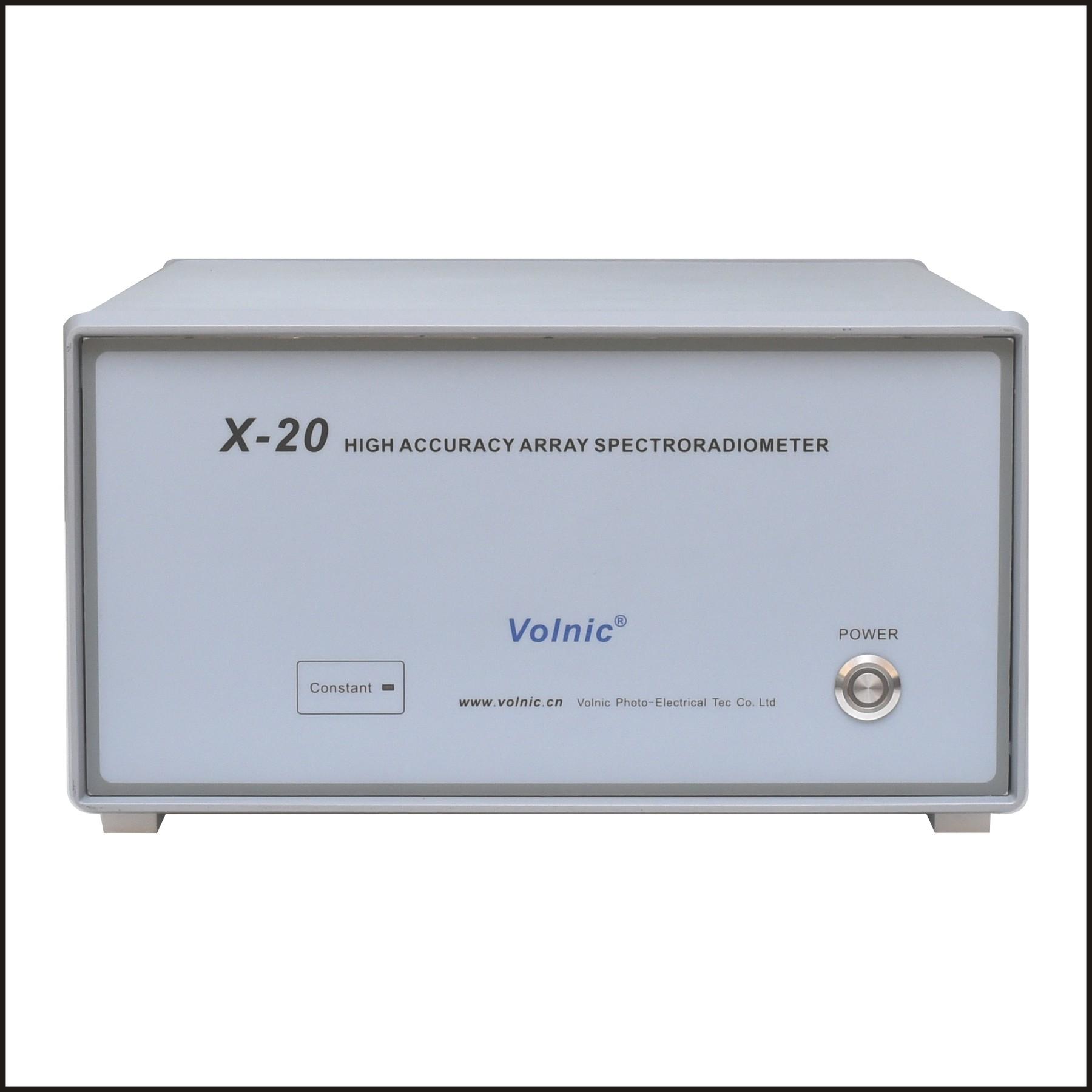 X-20 高精度快速光谱分析仪
